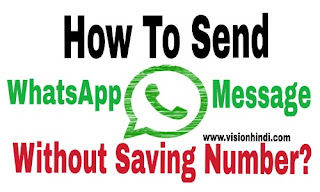 Send-Whatsapp-Message-Without-Saving-Number-hindi