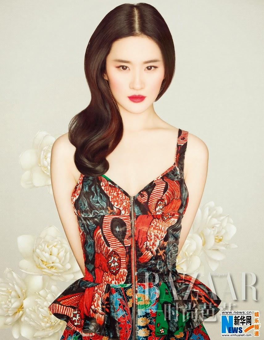 Yifei Liu: Free Stars Wallpaper: Beautiful Liu Yifei HD Wallpaper