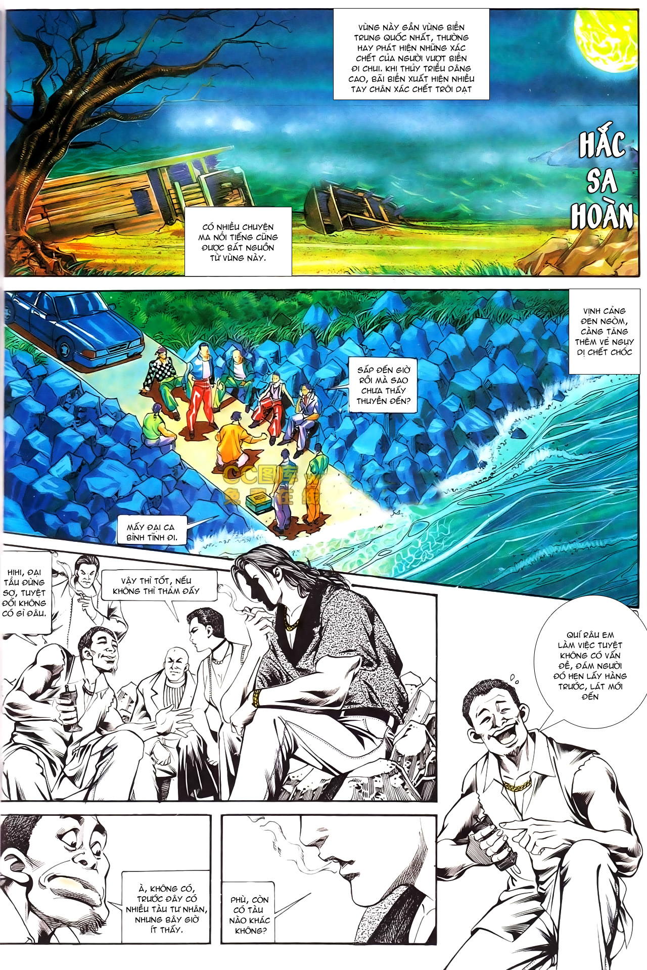 Người Trong Giang Hồ chapter 168: người đẹp dưới nước trang 4