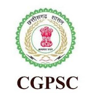 Chhattisgarh Public Service Commission – CGPSC Recruitment – State PSC Exam 2018 (160 Vacancy), Chhattisgarh Public Service Commission, Chhattisgarh Public Service Commission Recruitment 2018, CGPSC, PSC Exam, Chhattisgarh PSC