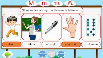 المورد الرقمي الخاص بدروس اللغة الفرنسية للمستوى الثاني  النسخة الخاصة بالحاسوب
