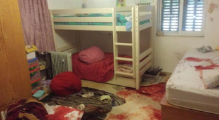 Young Jewish girl has been murdered in her bedroom