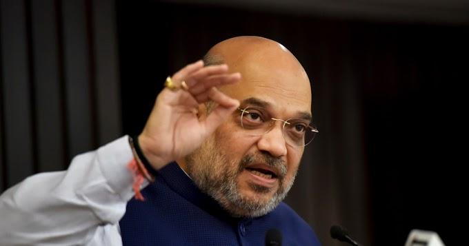 अमित साह का बयान एनआरसी मुद्दे पर घुसपैठियों को बचाने की कोशिस का रही है कांग्रेस।