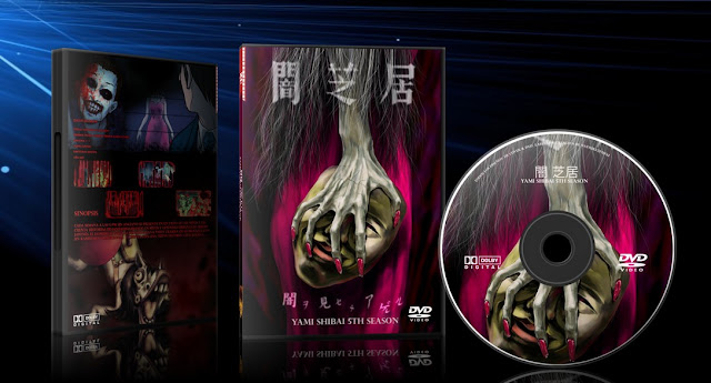Yami Shibai 5th Season | Cover DVD |