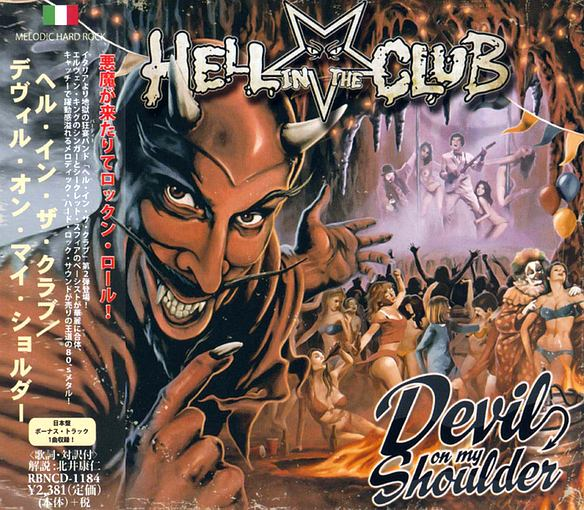 HELL IN THE CLUB - Devil On My Shoulder [Japanese Edition +1] full
