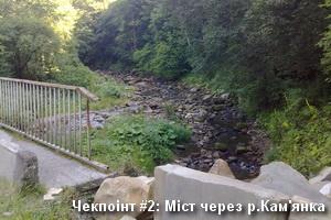 Міст через р.Кам'янка