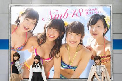[Lirik+Terjemahan] NMB48 - Mousou Machine Sangouki (Mesin Delusi No.3)