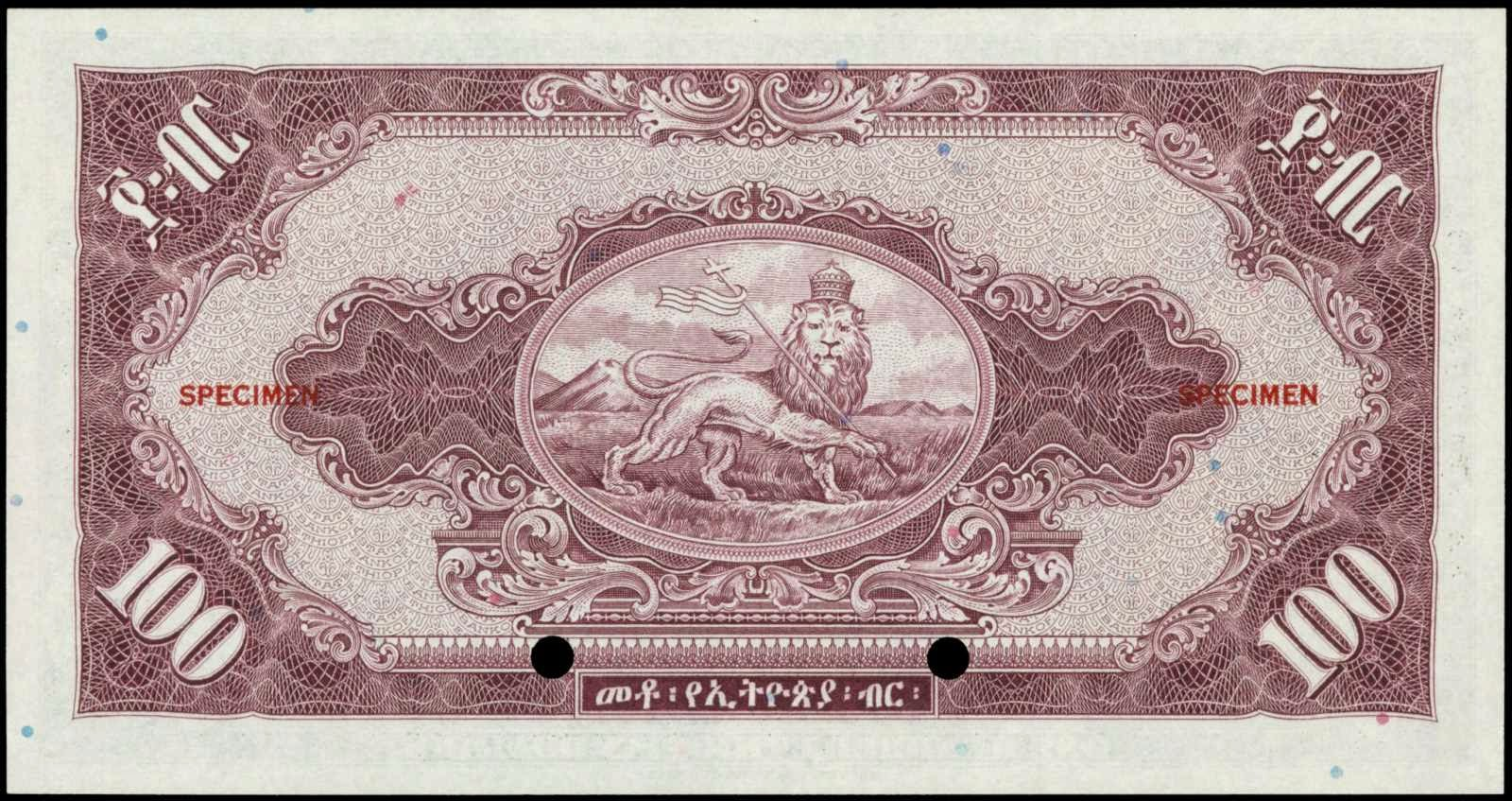 Ethiopia 100 Dollars banknote 1945