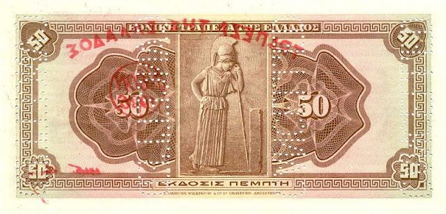 https://3.bp.blogspot.com/-ryepUg2e5Cs/UJjvbSGAyvI/AAAAAAAAKiU/20RjFPXKxtc/s640/GreeceP84s-50Drachmai-%28L1926od1923%29-donatedvl_b.jpg