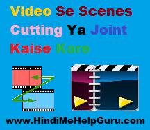 www.hindimehelpguru.com