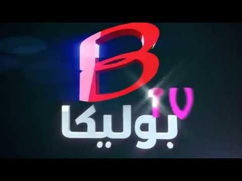 63cd00492 تردد قناة بوليكا اغاني Bolika TV الجديد على نايل سات 2016/2017 ...