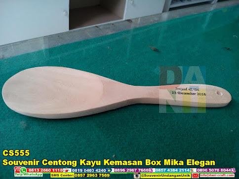 Souvenir Centong Kayu Kemasan Box Mika Elegan unik