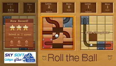 لعبة الذكاء,Roll the Ball,slide puzzle,Roll the Ball slide puzzle,تحميل لعبة الالغاز و الذكاء,العاب الغاز,Roll the Ball apk,