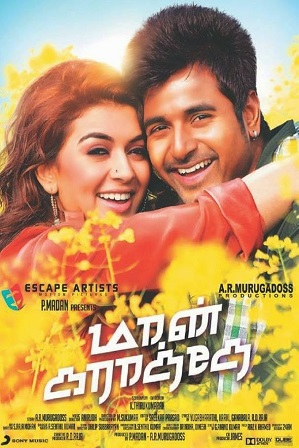 Maan Karate (2014) Full Hindi Dual Audio Movie Download 720p HDRip thumbnail