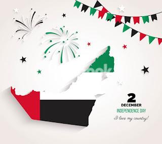 عيد الاتحاد 47 الاماراتى