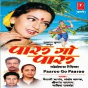 Paru go free songs download