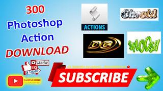 poto shop action - 300