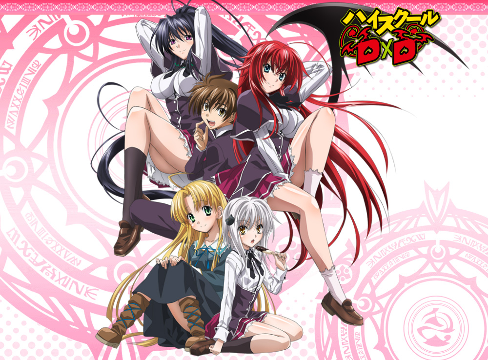 Highschool Dxd Season 4 Episode 1