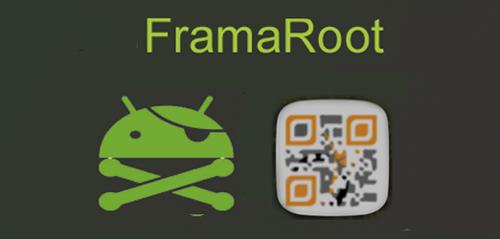 شرح عمل روت لهاتف اوبو Oppo F1S