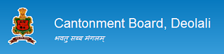 Cantonment Board Deolali Recruitment