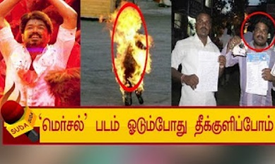 Police complaint filed against ariyalur district vijay makkal iyakkam