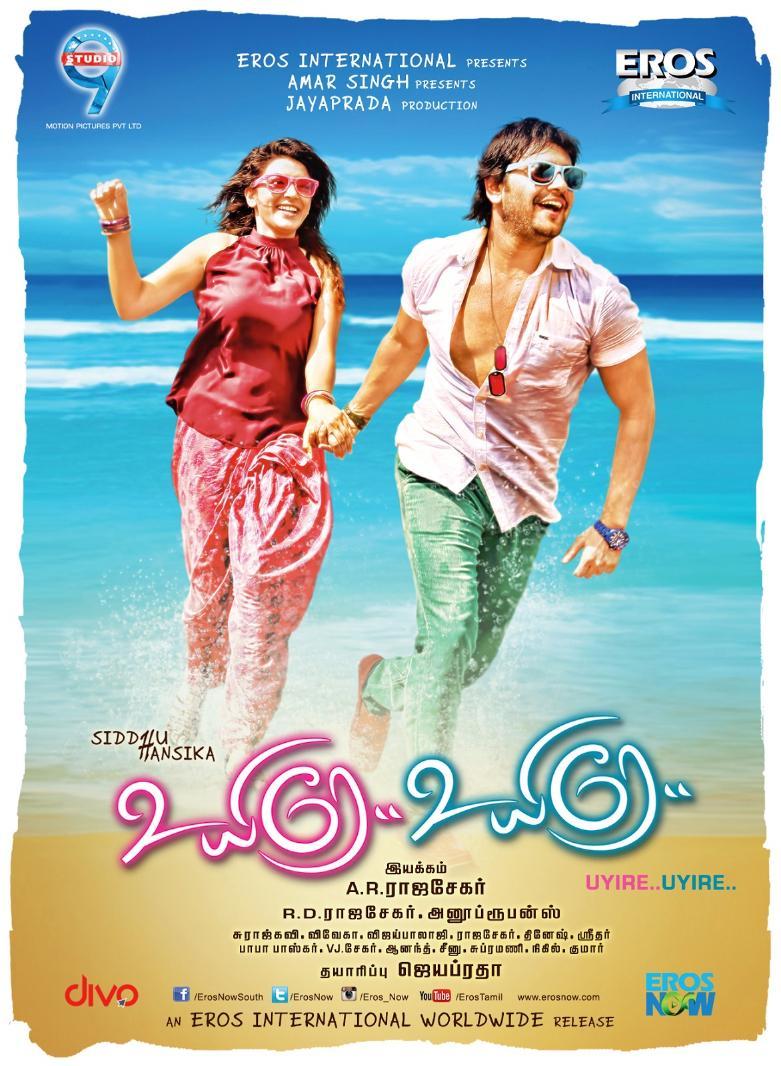 Watch Uyire Uyire (2016) DVDScr Tamil Full Movie Watch Online Free Download