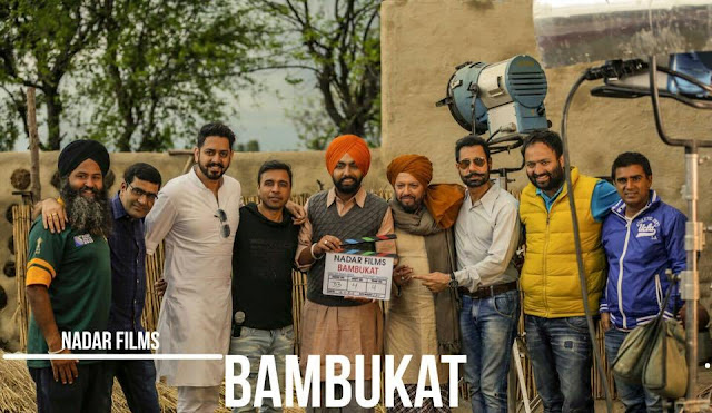 film review bambukaat ammy virk