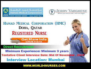 http://www.world4nurses.com/2016/11/hamad-medical-corporation-qatar-direct.html