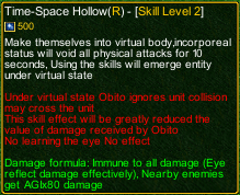 naruto castle defense 6.2 Space and Time blur level 2 detail