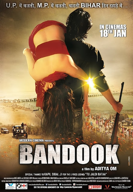 Bandook 2013 WEBRip 700mb HD
