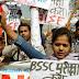 Bihar SSC Chairman arrested in Recruitment Scam