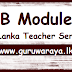 EB Modules - SriLanka Teacher Service