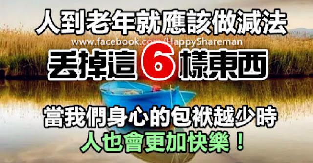 http://www.sharetify.com/2016/12/blog-post_51.html