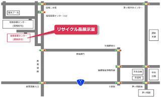 茅ヶ崎市 リサイクル品展示室 地図