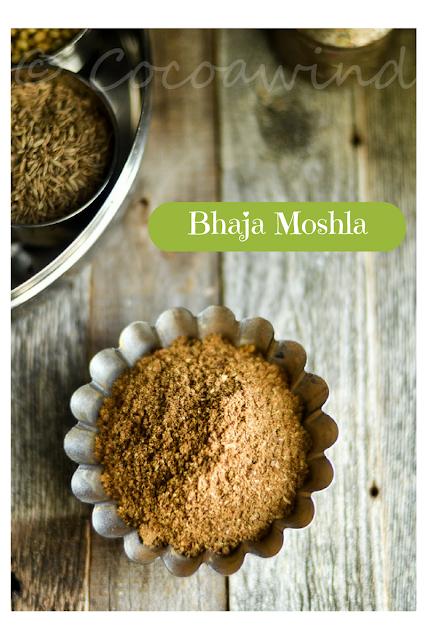 Bhaja Mosla: Roasted Mix Spices