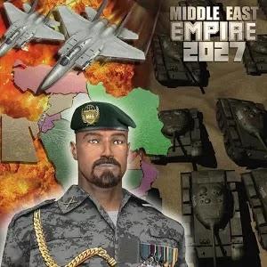 حصريا لعبة إمبراطورية الشرق الأوسط.v2.7.3 مهكرة احدث اصدار كاملة