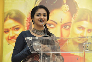 Keerthy Suresh in Saree with Cute and Lovely Smile Felicitated by Chandra Babu Naidu 5