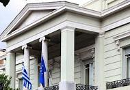 Απάντηση του ελληνικού ΥΠΕΞ στον Τσαβούσογλου