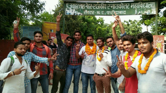 nsui-celebration-after-win-dusu-election-2017