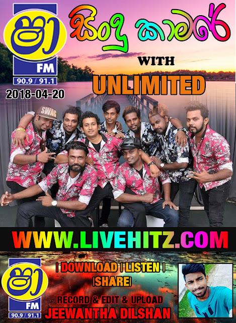 SHAA FM SINDU KAMARE WITH UNLIMITED 2018-04-20