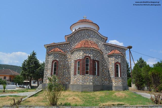 Ι.Ν. Αγίου Δημητρίου, Κεφαλόβρυσο Ελασσόνας. (ΦΩΤΟΓΡΑΦΙΕΣ)