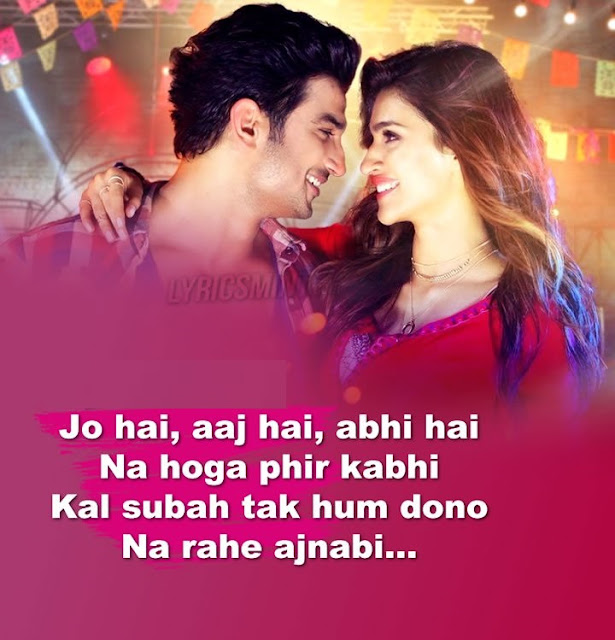 Paas Aao Lyrics