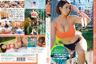 EBOD-421 Triathlon History SWIM23 Years, BIKE15 Years, RUN18 Years Tempered Lower Body!Ample Icup!Active Married Woman Athlete AV Debut Mizumoto Erika