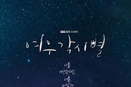 Where Stars Land (2018) - Serial TV Korea Selatan