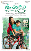 Rojulu Marayi movie wallpapers-thumbnail-2