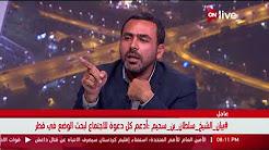 برنامج بتوقيت القاهرة حلقة الاثنين 18-9-2017 مع يوسف الحسينى