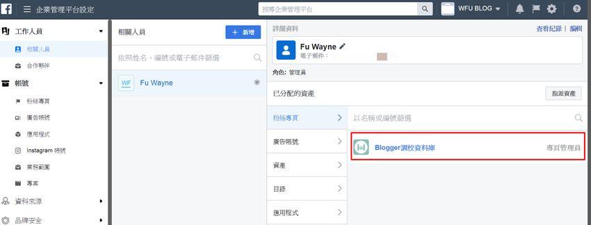 fb-group-popular-topic-1.jpg-讓 FB 社團文章能依「貼文主題」分類﹍實作記錄