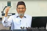 Quran telugu translator shaikh Hameed Ullah Shareef