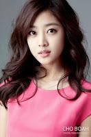 Biodata Jo Bo-ah sebagai Do Yeo-Joo dalam drama korea man living at my house