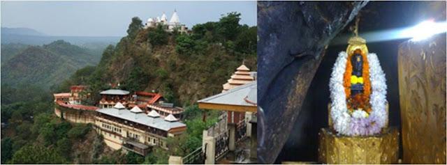 Shri Baba Balak Nath Temple